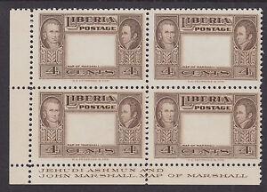 Liberia Sc 335 MNH. 1952 4c Marshall Imprint Block of 4, MISSING CENTER