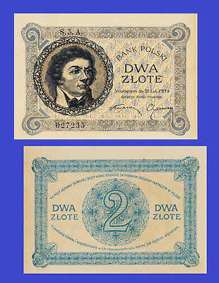 Poland 5000 zloty 1919 UNC Reproduction