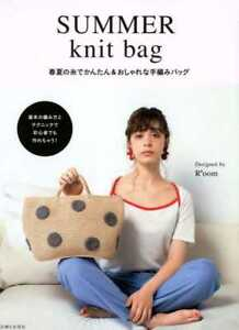 Summer-Cute-Crochet-Bags-japanese-craft-book