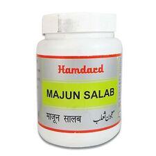 2 x60gm Hamdard Unani Majun Salab  for Men erectile dysfunction, low sperm count
