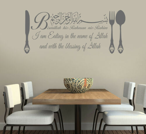 Wall Art Calligraphy Decals Murals Islamic Wall Stickers Bismillah Eating Dua