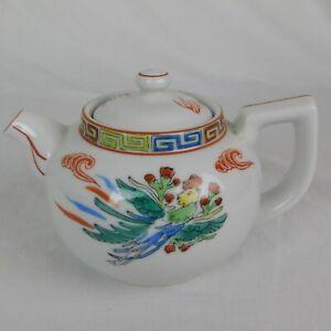 Vintage-Red-Dragon-Tea-Pot-Chinese-China-Dragon-amp-Peacock-Phoenix-Design