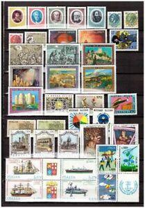 ITALIA-MNH-1977-Complete-Year-set-37v-Annata-Completa-s23684