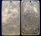 Old Chinese Zodiac Dog tibet Silver Bullion thanka amulet