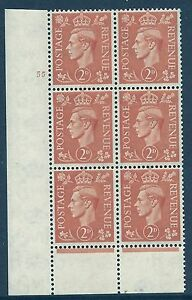 2d Orange Cylinder Control 55 No Dot perf 6 (I/P) UNMOUNTED MINT/MNH