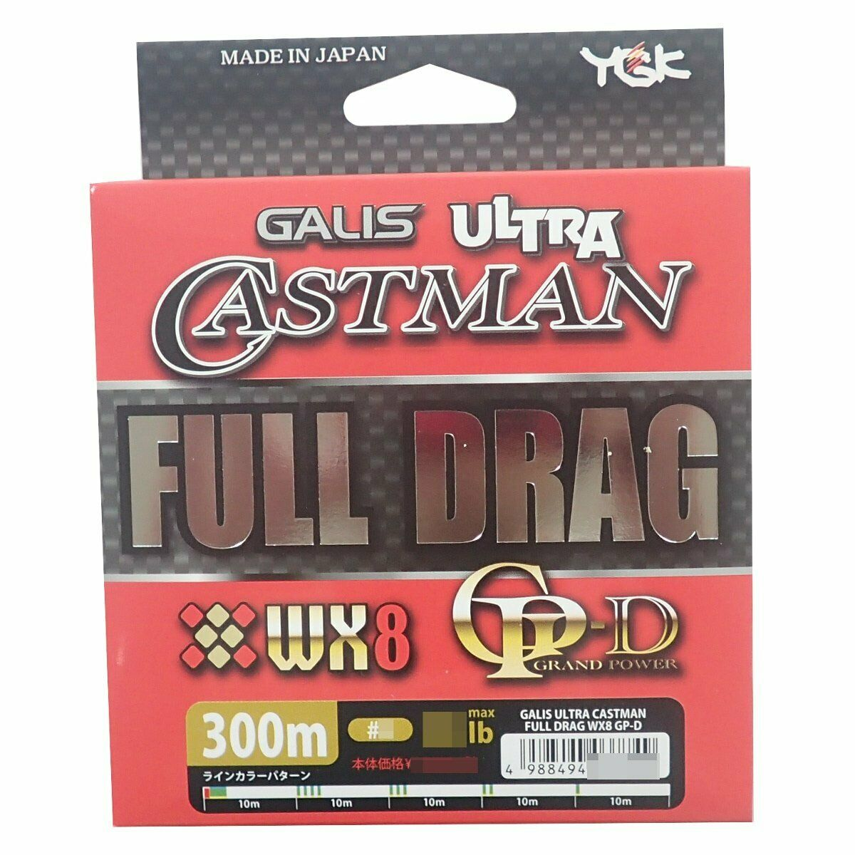 YGK Galis Ultra Castman WX 8 GP-D Fulldrag 300m 66lb Braid PE Line NEW