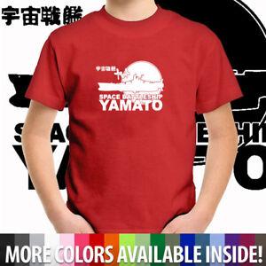 Toddler-Kids-Boy-Youth-Tee-T-Shirt-Anime-Space-Battleship-Yamato-Star-Blazers