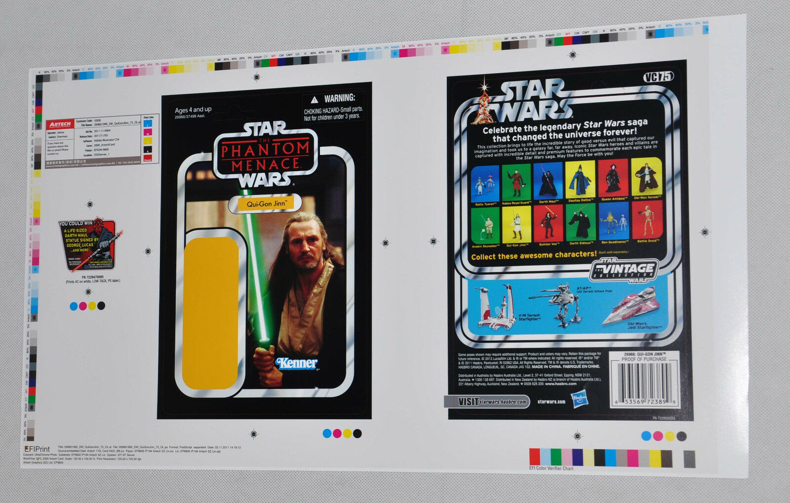 Star wars the vintage 2012 qui gon jinn  proof card sheet predotype