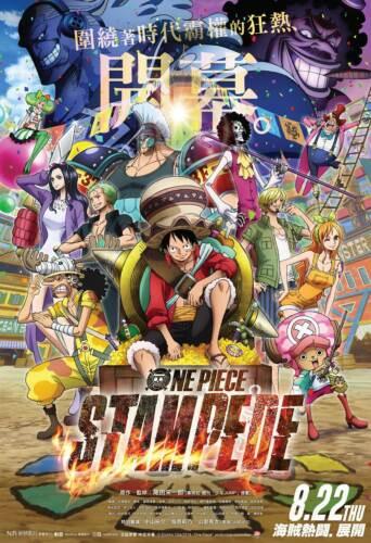 P-40 One Piece Stampede Movie Monkey D Luffy Poster 24x36 27x40 Art Gift