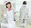 Animal-Cosplay-Costume-Unisex-Adult-Kigurumi-Pajamas-Onesie17-Sleepwear-Outfit thumbnail 82