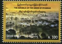 Myanmar 2017 Independence Day Commemorative MNH