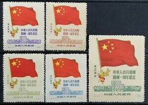 1950-gt-Northeast-China-gt-1st-Ann-of-the-People-039-s-Republic-gt-Unused-CV-475