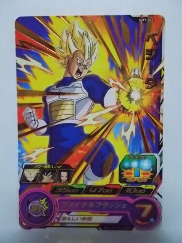 Super Dragon Ball Heroes UM7-021 Rare Vegeta