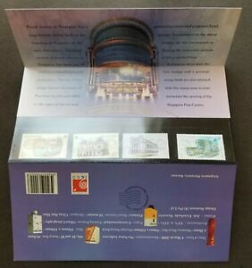 [SJ] Singapore Postal Landmarks 2000 Post Office Postman Vehicle (p.pack) MNH
