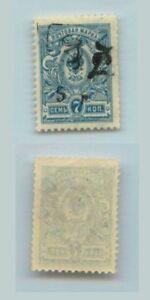 Armenia-1919-SC-212-mint-d2934