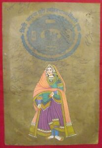 Hand-Painted-Old-Stamp-Paper-Portrait-Miniature-Painting-India-Mughal-Art-Work