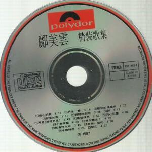 銀圈版 T113 01 CD 冇花 鄺美雲 CALLY 精裝歌集 精選