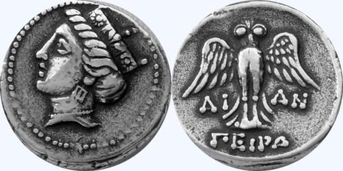 Percy Jackson Teen Gift Tyche Goddess of Luck and Fortune Greek Coins PJ6-S