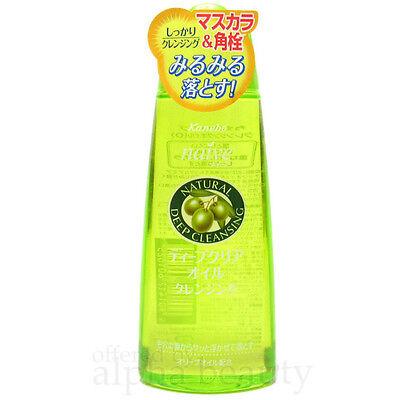 Kracie Japan naive Natural Deep Makeup Cleansing Oil (170ml/5.7 fl.oz)