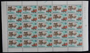 "Aa93* BELGIQUE Planche timbres Neufs**MNH LUXE 1979 EUROPA ""Transport Postal"" 9CTmmCpE-07155812-849632474"