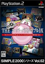 USED Simple 2000 Series Vol. 62: The Puzzle Bobble DX Japan Import PS2