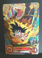 "Super Dragon Ball  Heroes UM10-11 Son Goku Boyhood  /""R/""  gold foil JAPAN"