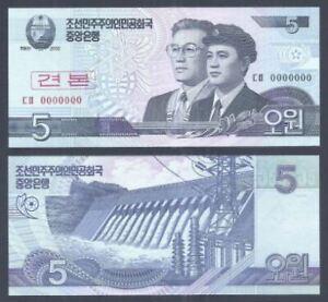 Korea-Banknote-Specimen-5-Won-2002-UNC-5-0