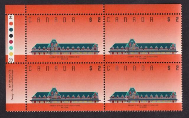 Canada 1989 sc#1182 McAdam Railway Station $2, MNH UL PB
