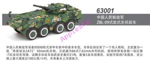 Dragon-63001-1-72-Echelle-ZBL-09-Infantry-Fighting-Vehicle-Model-Kit-2019-New