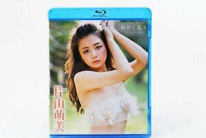 Nuevo-Moemi-Katayama-034-Pano-Meguri-034-Blu-ray-JPN-Gravure-idol-F-S
