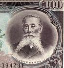 GIAPPONE banconota nove di 100 YEN Pick90b ITAGAKI TAISUKE 1953 JAPAN UNC