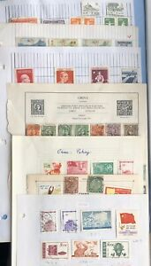 China Stamps On 7 Pages Collection