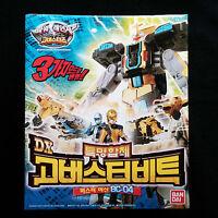 Bandai Power Rangers GO BUSTERS DX GO-BUSTER BEET Machine BC-04 Tokumei Sentai