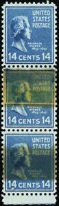 819-RARE-14-Tape-Splice-Strip-of-Three-Stamps-Mint-NH-Stuart-Katz
