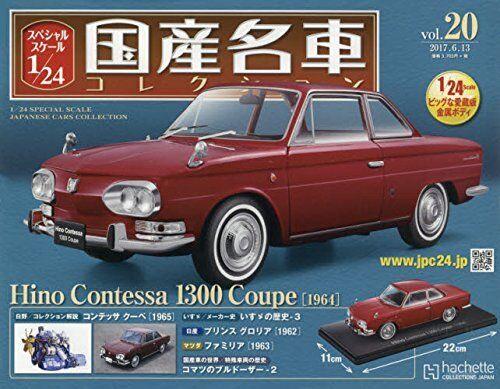 Japonais célèbre voiture collection vol.20 HINO CONTESSA 1300 Coupé 1964 MAGAZINE