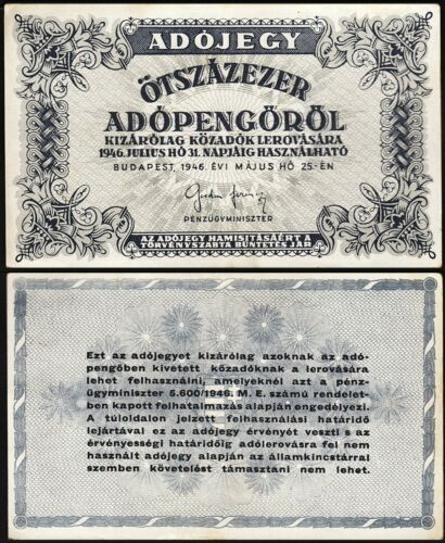 HUNGARY OTSZAZEZER 500000 500.000 ADOPENGO 1946 aXF P 139b