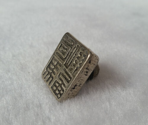 Dynasty Old Chinese Tong Zhi Stamp Rare Seal Tibet silve Collectables