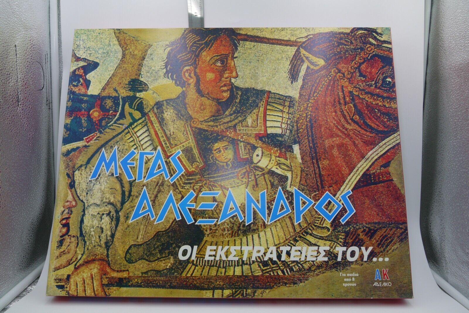 Vintage années 80 Alexandre le Grand grecque Board Game adelko complet