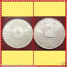 100 rs silver 2005 state bank of india coin in  brilliant unc condition