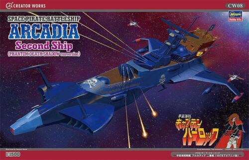 Neu Hasegawa 64508-1//1500 Space Pirate Battleship ARCADIA