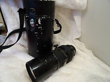 NIKON AI 300mm 4.5 Nikkor VIEW PICTURES OPTICS CRYTSAL CLEAR PLUS CASE