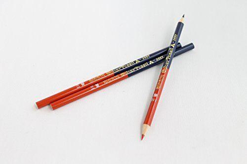 Mitsubishi Zhu Ai 2 pencil K2667