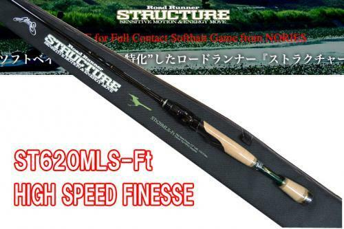 Nories ROAD RUNNER STRUCTURE ST630MLS-ULFt Shaking Rhythm Spinning Rod