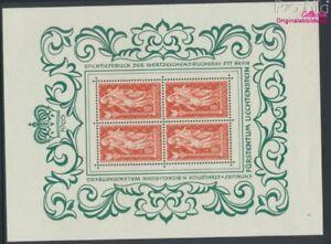 Schelle kompl.ausg. Verantwortlich Liechtenstein 449klb Kleinbogen Gestempelt 1965 Madonna V