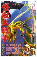 Japanese Movie Poster Godzilla Vs Monster Zero 12 X 18