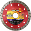 FLEXOVIT-5-125mm-ULTRA-THIN-TURBO-RIM-DIAMOND-BLADE-FOR-BRICK-amp-CONCRETE-ETC thumbnail 2