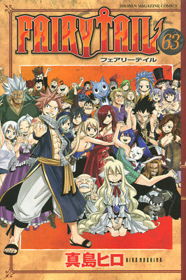Kodansha Comics japanese 35 FAIRY TAIL