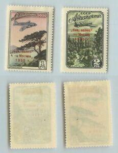 Russia-USSR-1955-SC-95-96-mint-f8436