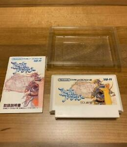 NES-FINAL-FANTASY-1-Boxed-JAPAN-Game-videogame-famicom