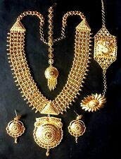 Sale for 7 Days... Indian 1 gm Gold Plated Necklace Earrings Bracelet Tikka Ring